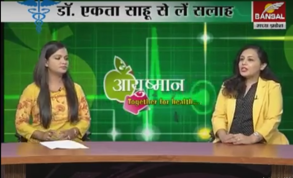 Skin Problems Advice & Treatment by Dr. Ekta Sahu Phulwani MD Dermatology on News